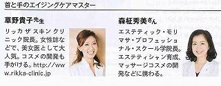 201107anan5.jpg