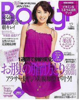 201110body+.jpg
