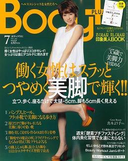 201305body+.jpg