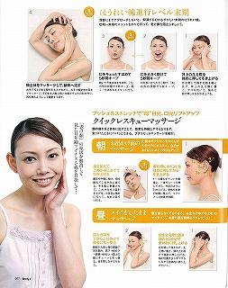 Body+1003-6.jpg