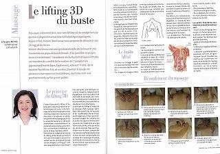 doc20110120130542_001.jpg