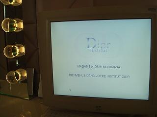 p-dior-5.jpg