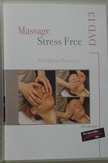 stressfree dvd france
